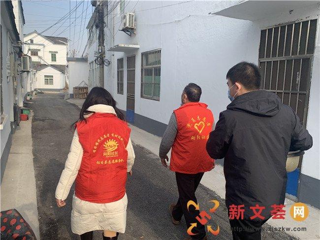 南京江宁谷里街道向阳社区:你我共助残  腊八暖人心