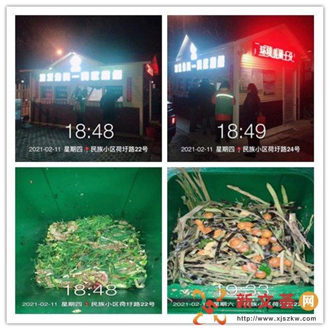 南京六合竹镇镇:让垃圾分类与新春同行