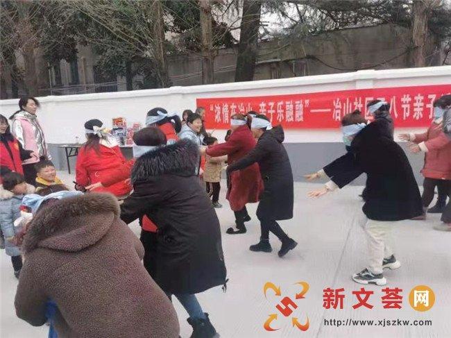 南京六合冶山街道: 浓情在冶山   亲子乐融融