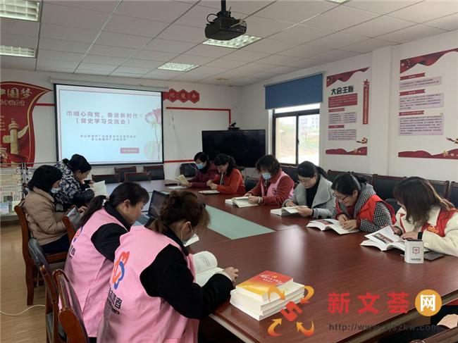 南京江宁汤山街道作厂社区:巾帼心向党  奋进新时代