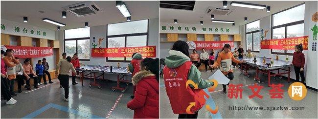 南京江宁湖熟街道万安村:魅力女性 快乐巾帼