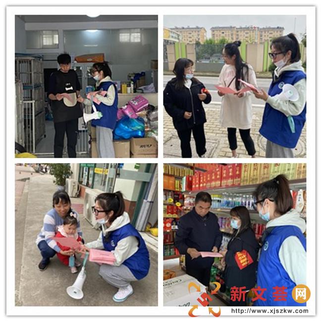南京江宁秣陵街道家园社区开展全民接种新冠疫苗宣传活动