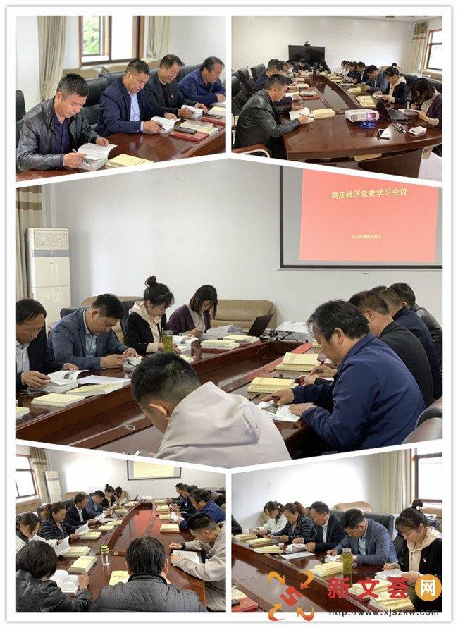 南京江宁汤山街道高庄社区开展党史学习教育理论测试