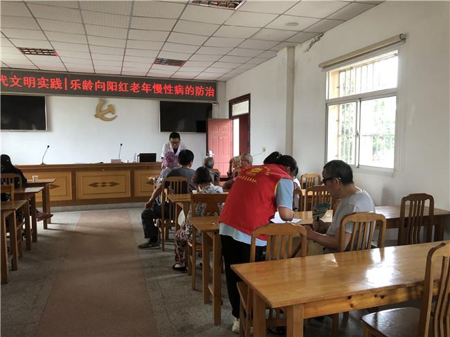 为民办实事 南京江宁谷里街道向阳社区开展老年慢性病防治讲座