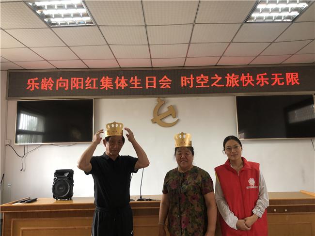 南京江宁谷里街道向阳社区:团体生日会 浓浓社区情