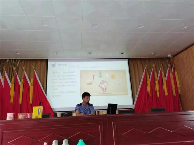 南京江宁古泉社区药品和平科普知识讲座