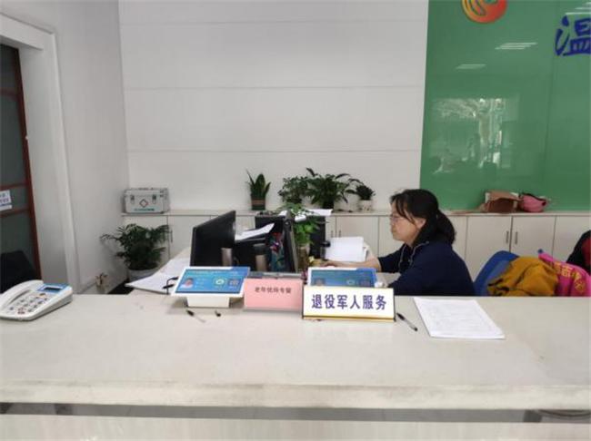 我为群众办实事|南京六合雄州街道凤凰社区开展暖心办事
