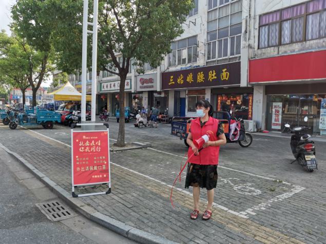 南京六合竹镇镇竹墩社区小喇叭发挥防疫宣传大感化